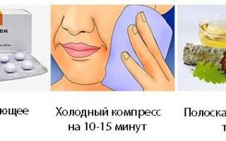 Удалили зуб кровь не останавливается что делать
