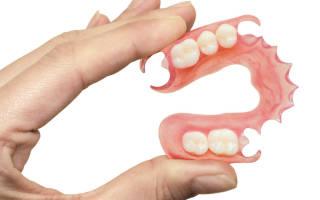 Эластичные зубные протезы