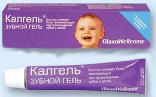 Спрей от стоматита для детей