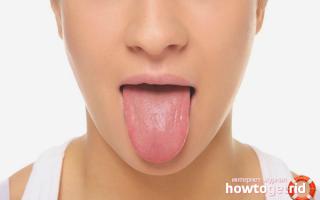 Чем лечить прыщ на языке
