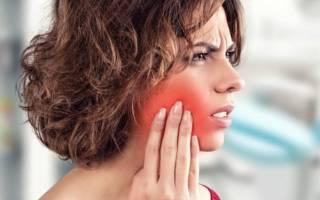 Что делать если болит щека