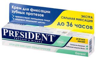 Президент крем для фиксации зубных протезов